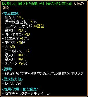 0905_女神