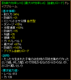 0905_ドレイク