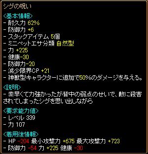 0912_異次元1