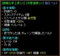 0912_異次元2