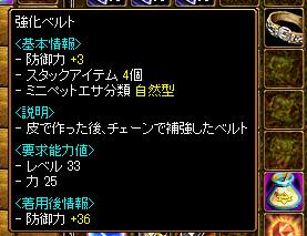 0912_異次元4