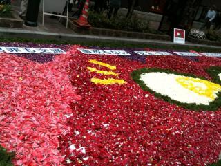 松坂屋そばの花