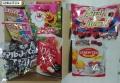 名糖産業 優待02 201409