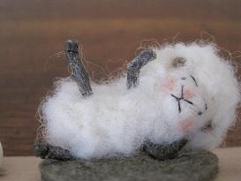 羊ストレッチ