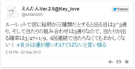 tweet_201309222141224ff.png