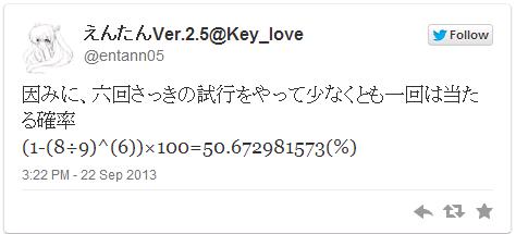 tweet_20130922215015147.png