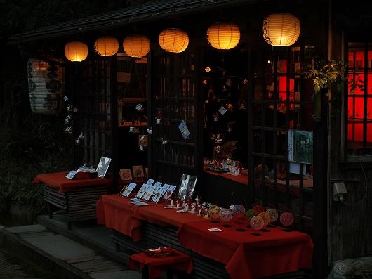 まゆ村2-20121231