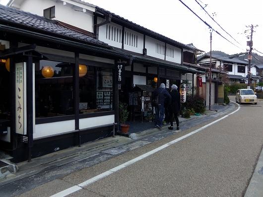 こみち20121231