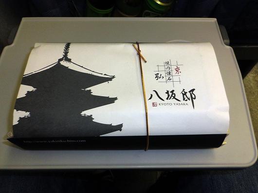 八坂邸弁当1-20121231