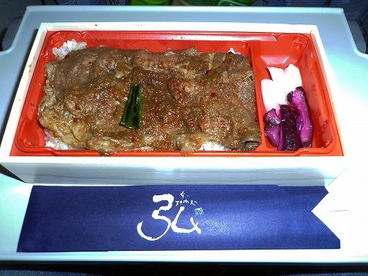 八坂邸弁当2-20121231