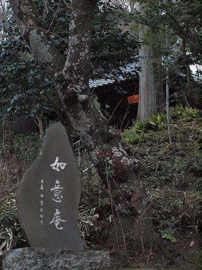 円覚寺・如意庵20130103