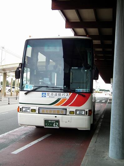 空港連絡バス20120303
