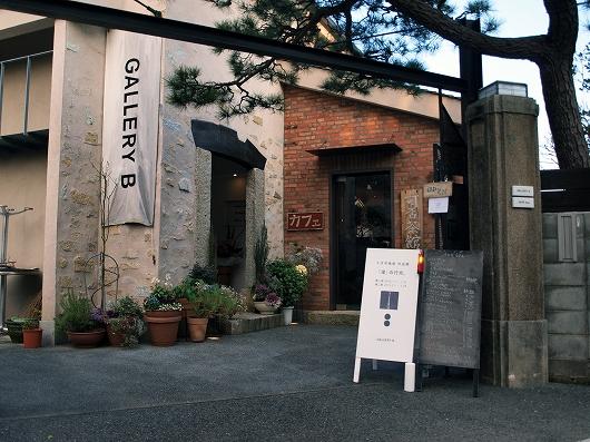 カフェ・ギャラリー20130223