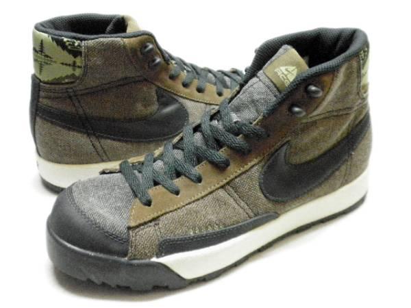 NikeACG2.jpg