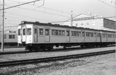 Tc806 2