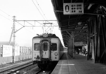 M7806