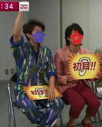 すぱにゅ2 (200x250)
