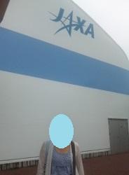 JAXA1 (184x250)