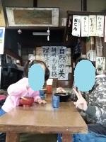 rengetsu1.jpg