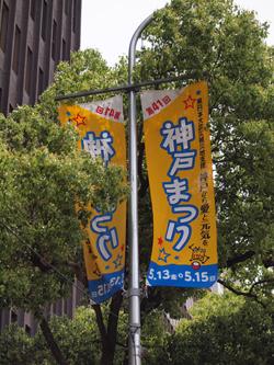 20110515-01.jpg