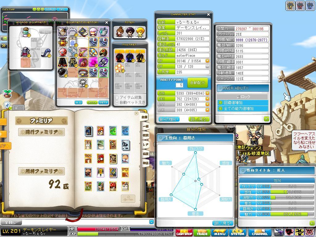 Maple130328_154035.jpg