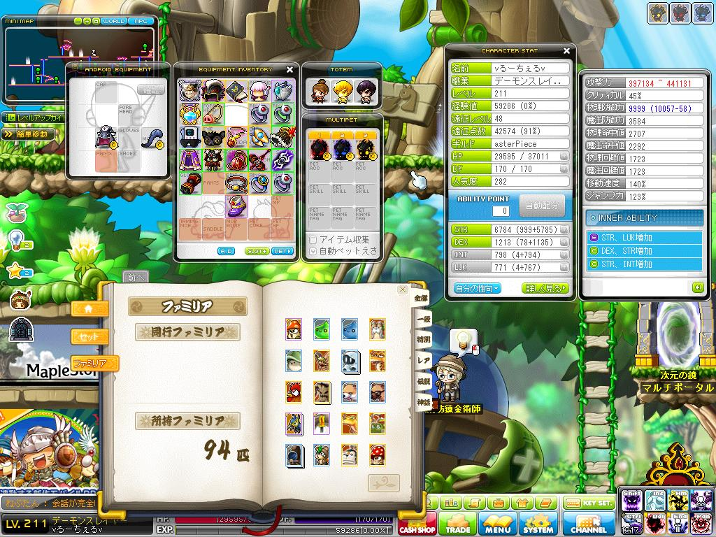 Maple130604_101154.jpg