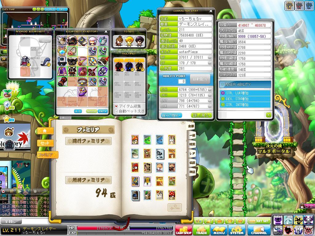 Maple130606_011825.jpg