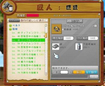 MapleStorySS20130215022537_convert_20130215022700.jpg