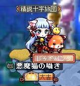MapleStorySS20130215031218.jpg
