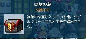 MapleStorySS20130218160113.jpg