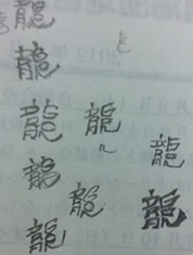 note-cho-3kirie1.jpg