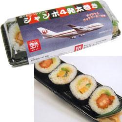 201010_747_futomaki.jpg