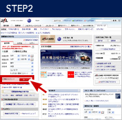 step_index_002.jpg