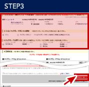 step_index_003.jpg