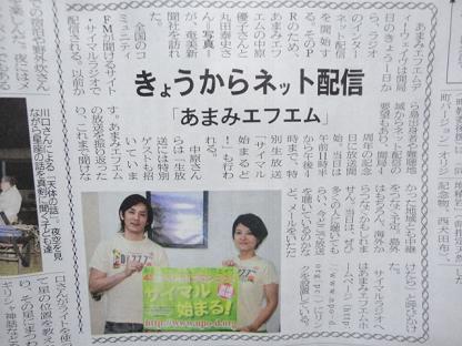 51-fm.jpg