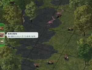 鹿とか キリンとかもありました