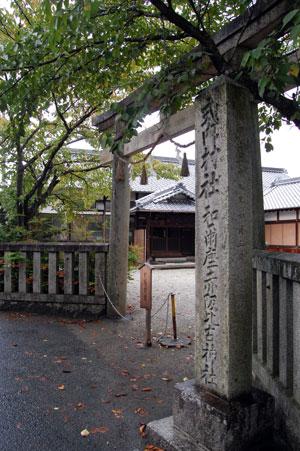 14.9.25和邇座赤坂比古神社