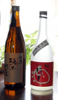 14.10.2稲天酒
