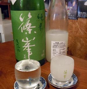 14.10.15篠峰