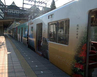 14.10.28電車