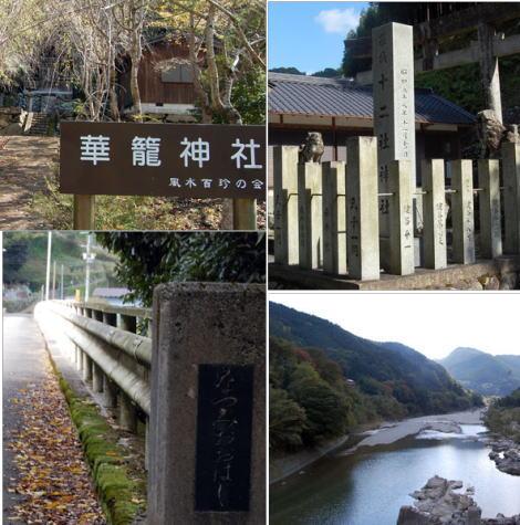 14.10.28花籠神社