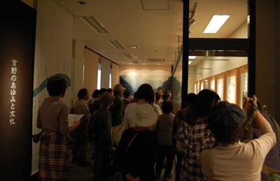 14.11.6吉野歴史資料館で