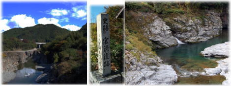14.11.6宮滝