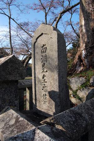 14.11.20墓
