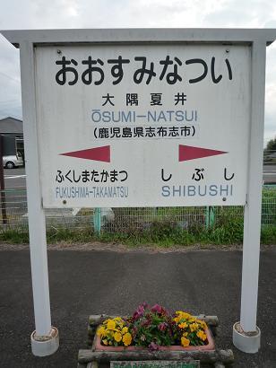 20121227_3.jpg