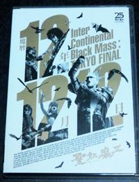 ICBM DVD
