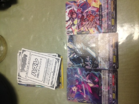 box-s-bic2jhvfifa6ko2ie5bdbgym74-ふぇw6t341001-2