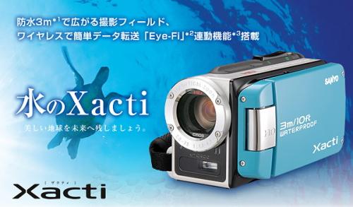 kai-blog-2192