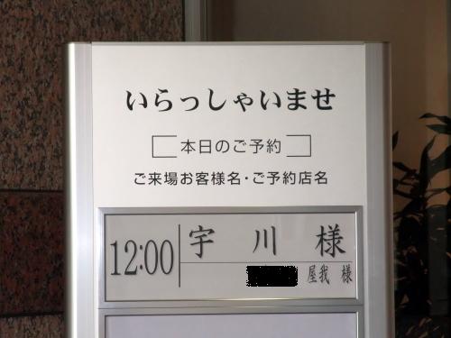 kai-blog-2343
