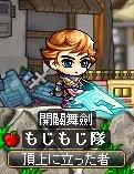 Maple111115_030731.jpg